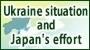 Ukraine situation and Japan's effort